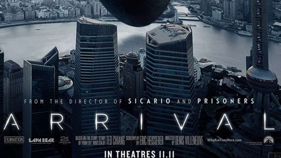 arrival-long-poster