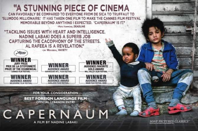 کفرناحوم‎ / CAPERNAUM / CHAOS (2018) – CINEMA REVIEW – One of the most heart-breaking films you will ever see!