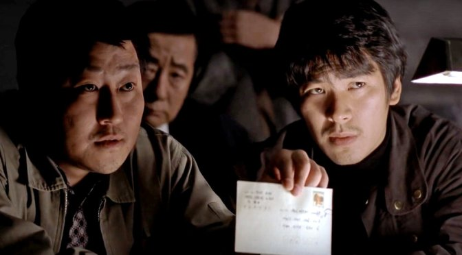 CINEMA REVIEW: MEMORIES OF MURDER (2003)